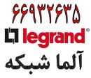 ترانکینگ های PVC لگراند Legrand / Full Assembled /پارت نامبر 10424